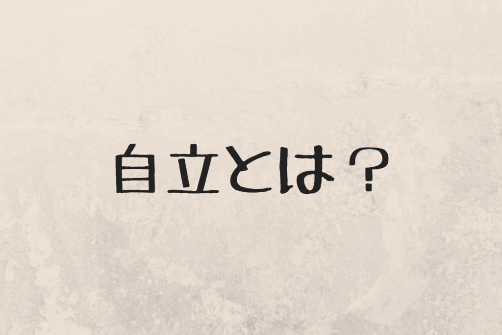 f:id:nishi0001:20181006131902p:plain