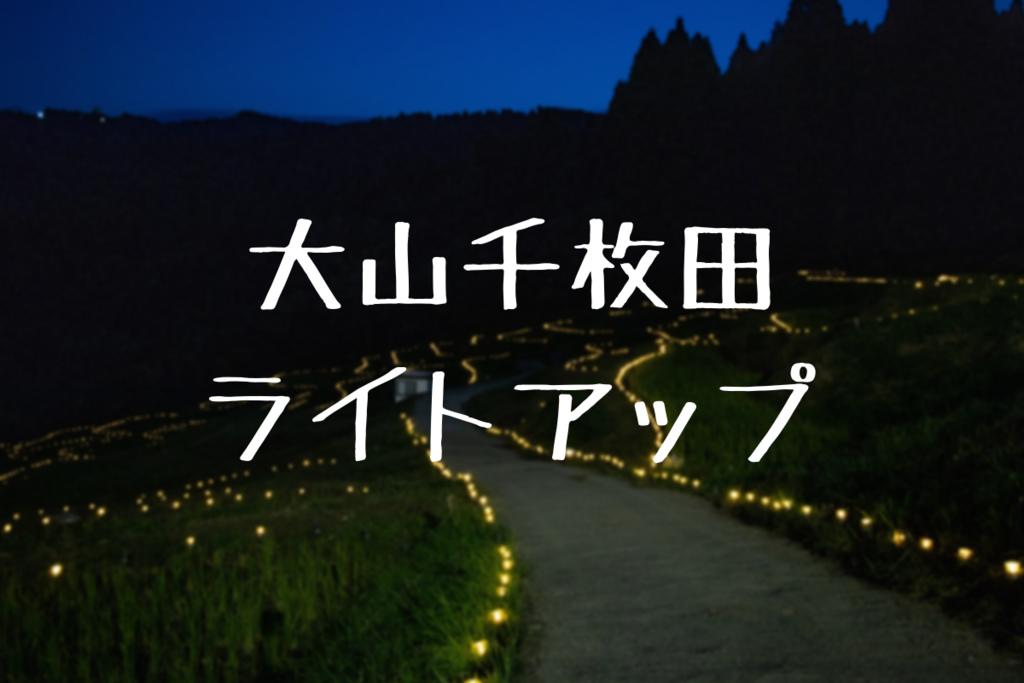 f:id:nishi0001:20181106194006p:plain