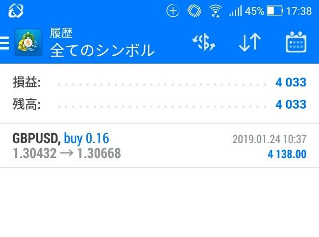 f:id:nishi0001:20190124221454j:image