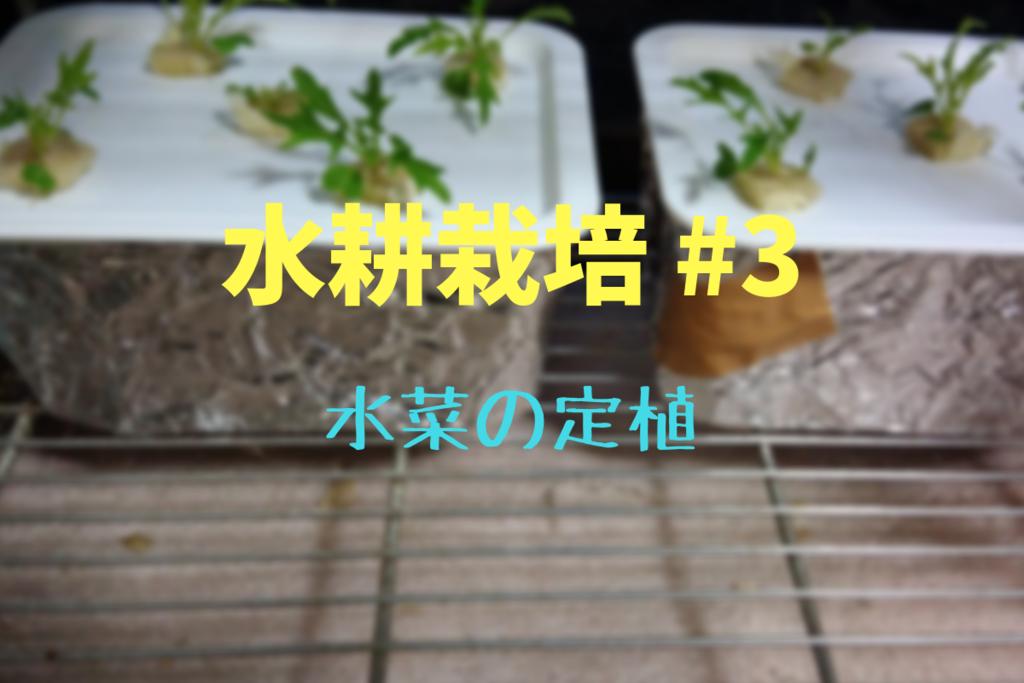 f:id:nishi0001:20190209202635p:plain