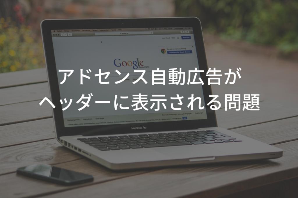 f:id:nishi0001:20190210204700p:plain
