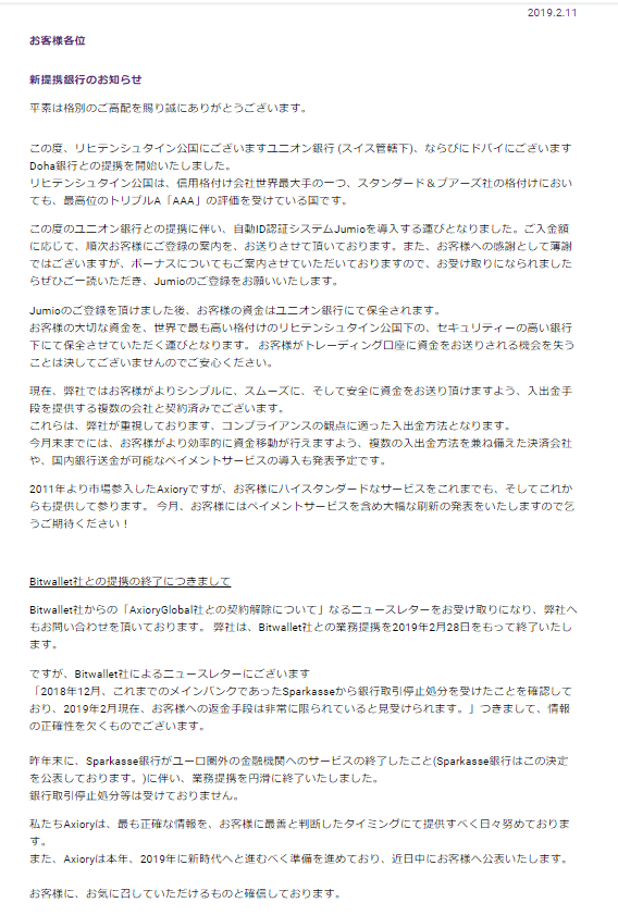 f:id:nishi0001:20190211233441p:plain