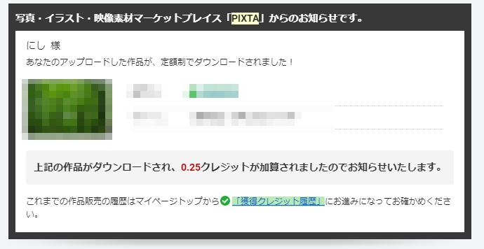 f:id:nishi0001:20190213161456p:plain