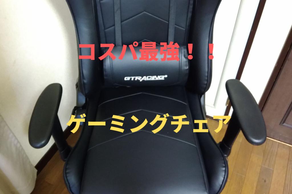 f:id:nishi0001:20190221013636p:plain