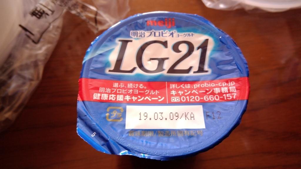 f:id:nishi0001:20190228141639j:plain