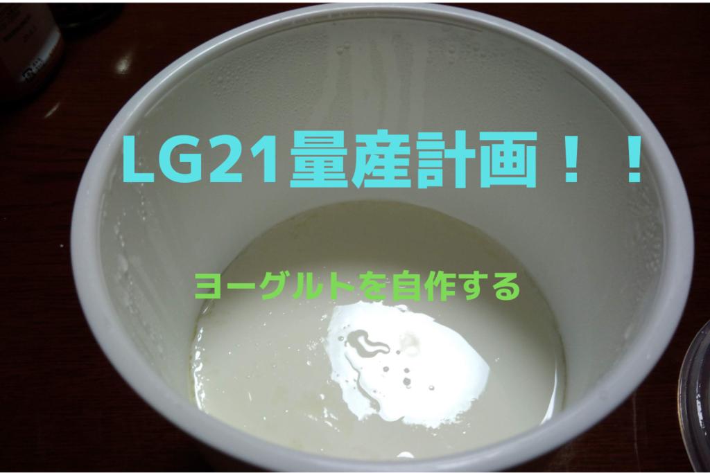 f:id:nishi0001:20190301142402p:plain
