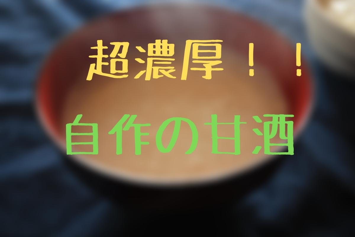 f:id:nishi0001:20190314023824p:plain