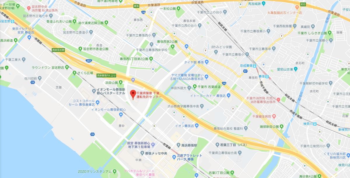 f:id:nishi0001:20190315213456p:plain