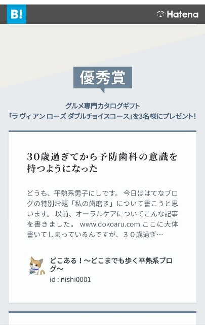 f:id:nishi0001:20190320000710j:image