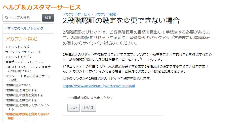 f:id:nishi0001:20190325210804p:plain