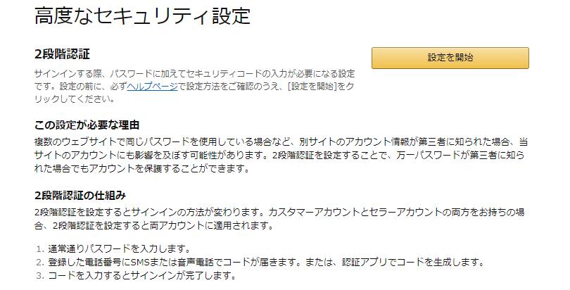 f:id:nishi0001:20190325220911p:plain