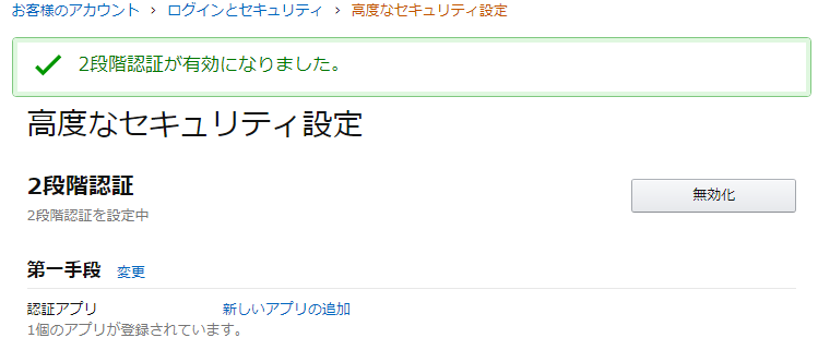 f:id:nishi0001:20190325221232p:plain