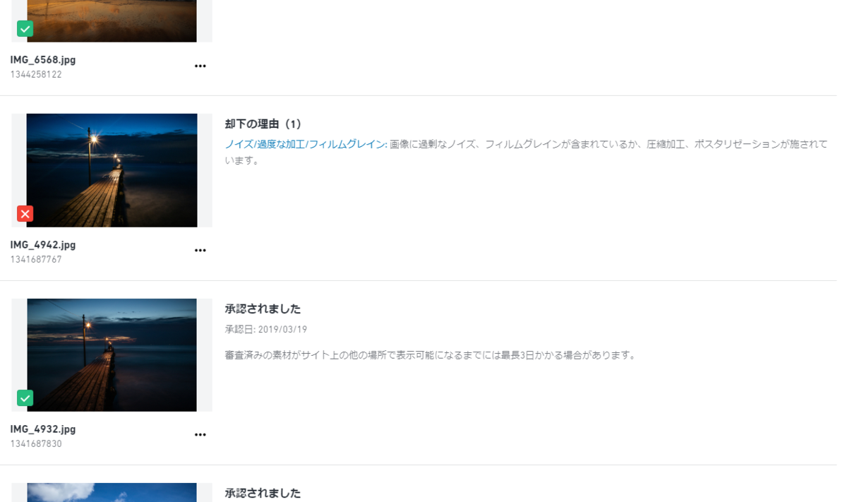 f:id:nishi0001:20190329215910p:plain