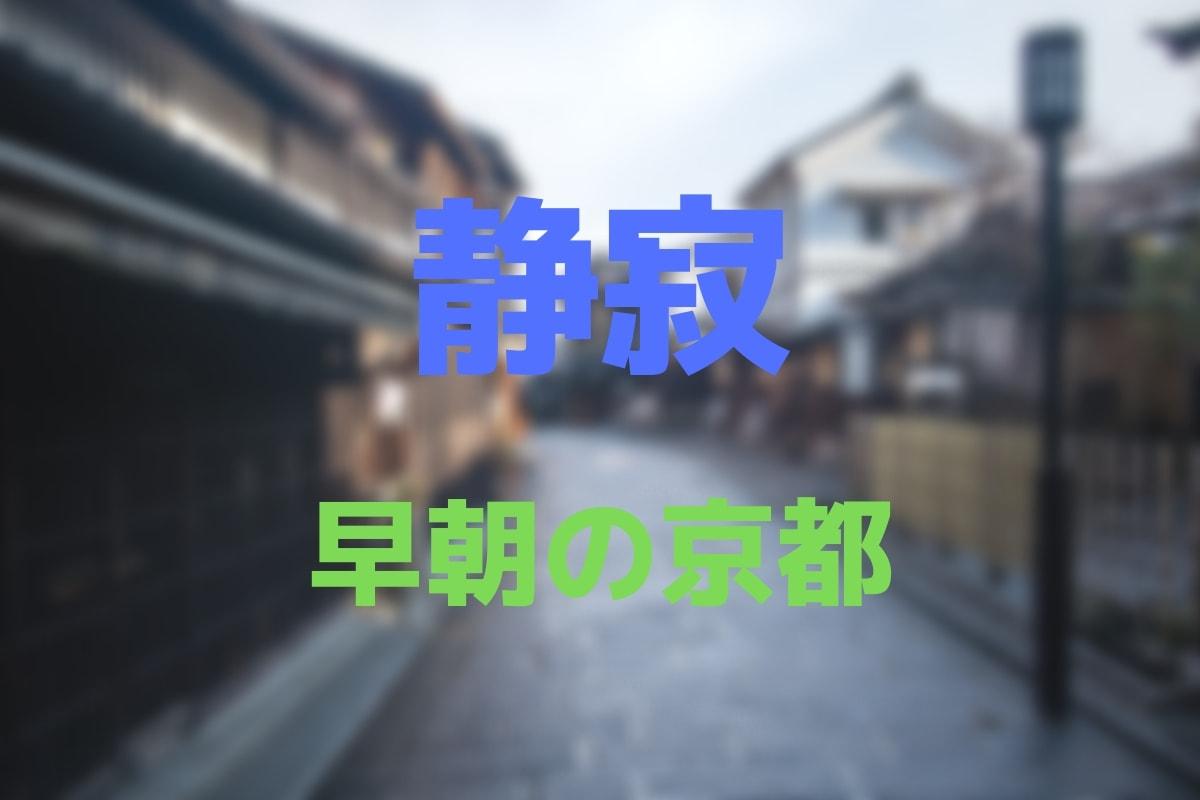f:id:nishi0001:20190407222528j:plain