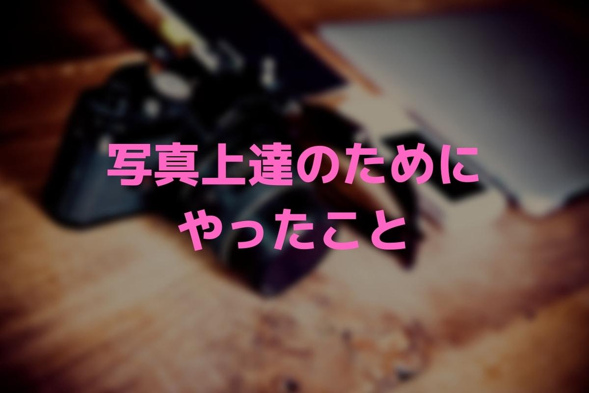 f:id:nishi0001:20190426174708j:plain