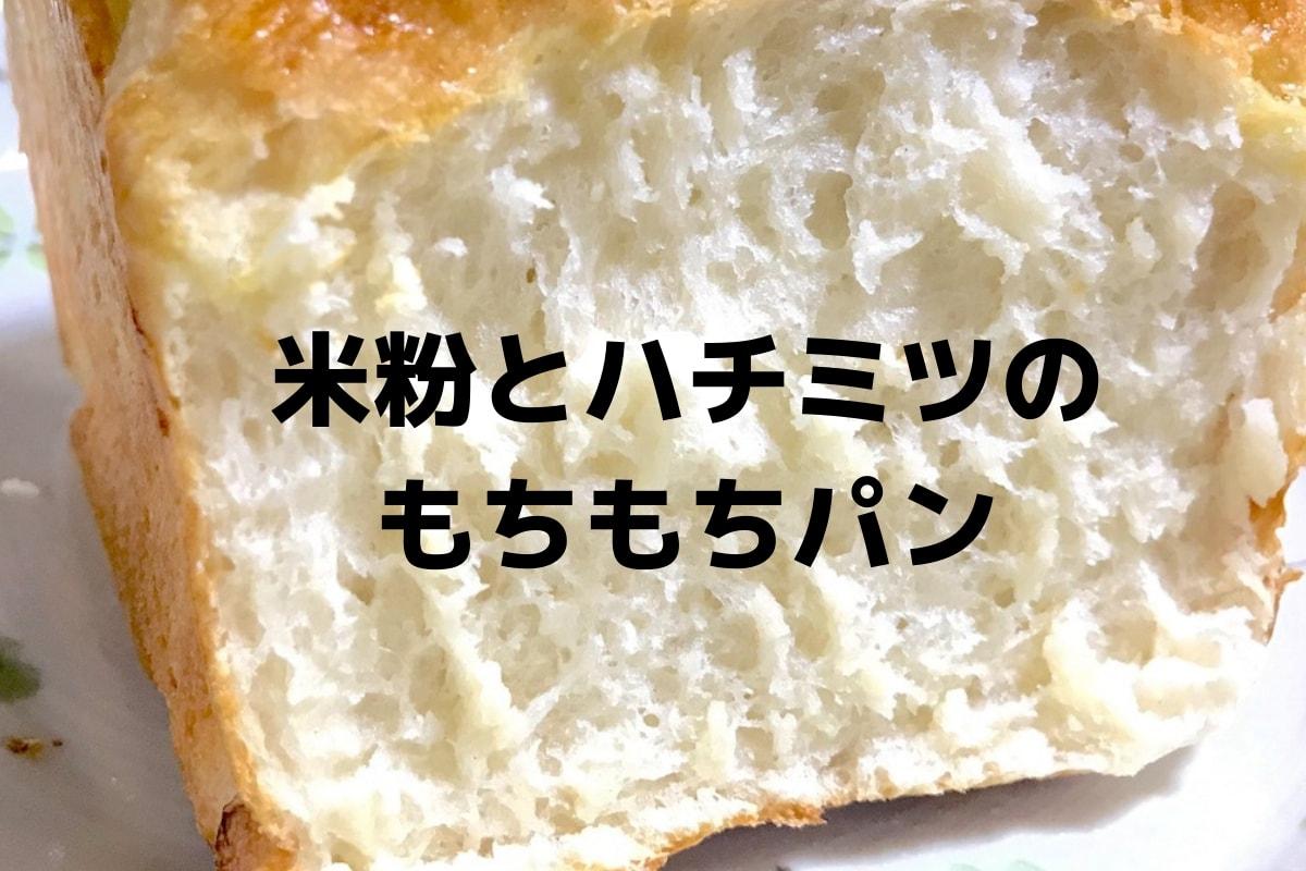f:id:nishi0001:20190514110515j:plain