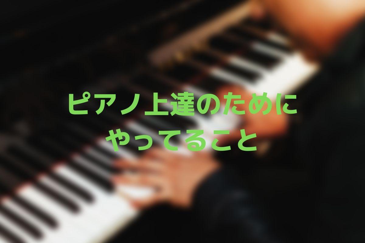 f:id:nishi0001:20190516172156j:plain