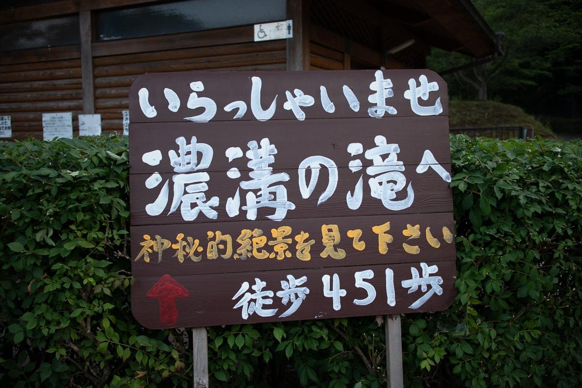 f:id:nishi0001:20190614151703j:plain