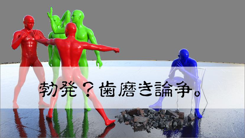 f:id:nishi244455666:20170425004239p:plain