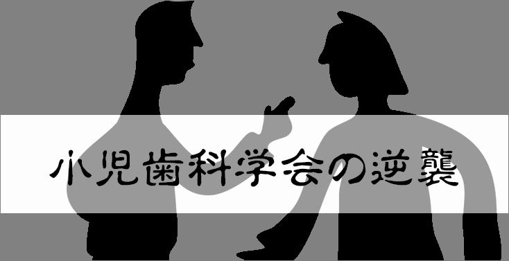 f:id:nishi244455666:20170425011314p:plain