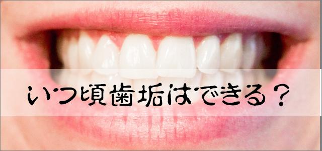 f:id:nishi244455666:20170425064223p:plain