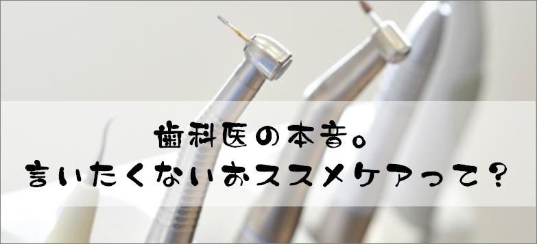 f:id:nishi244455666:20170425201712p:plain
