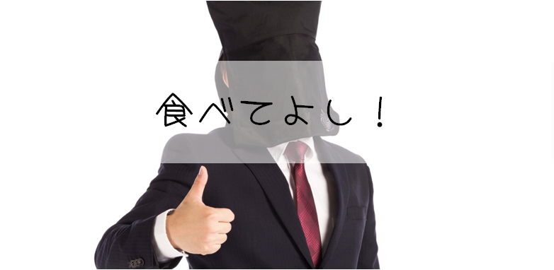 f:id:nishi244455666:20170430142926p:plain