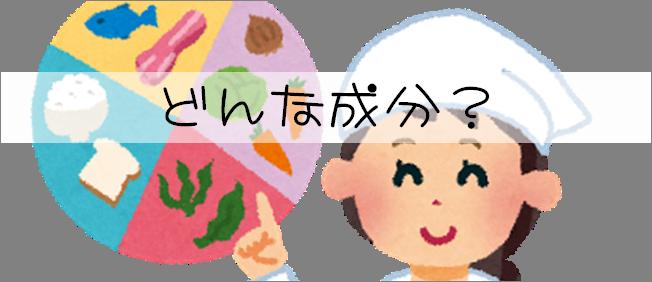 f:id:nishi244455666:20170430143748p:plain