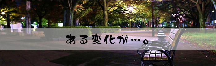 f:id:nishi244455666:20170503005219p:plain