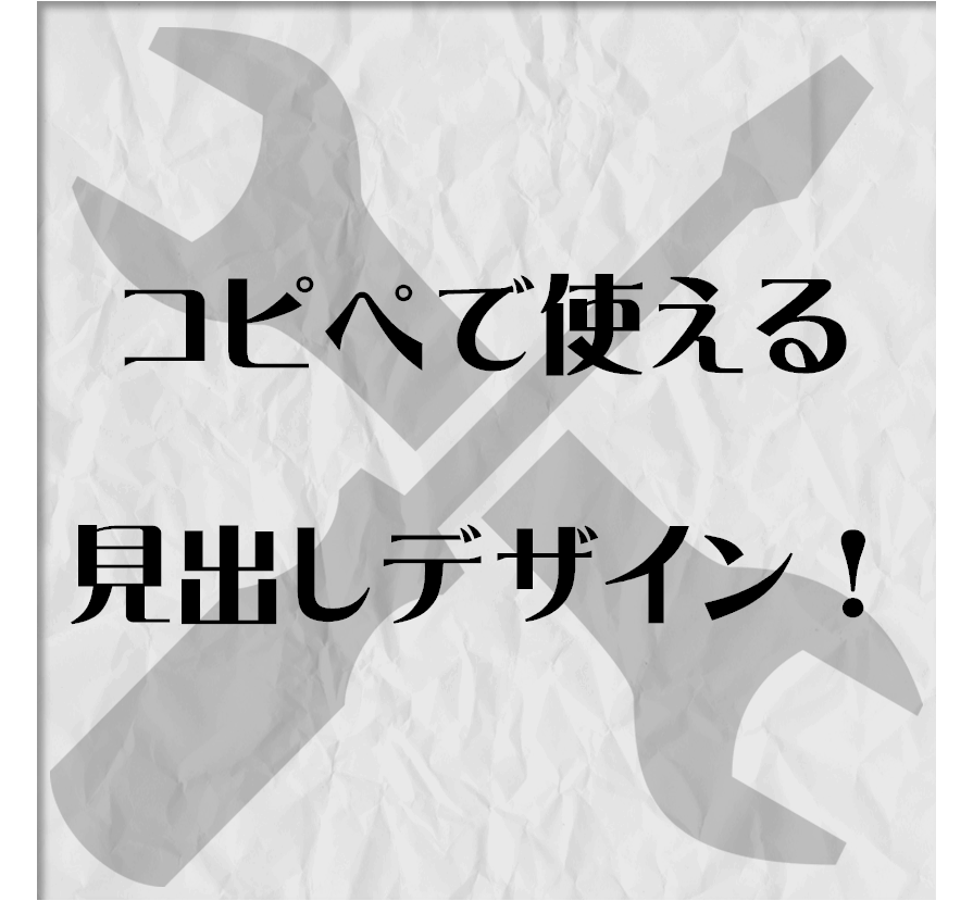 f:id:nishi244455666:20170804234556p:plain