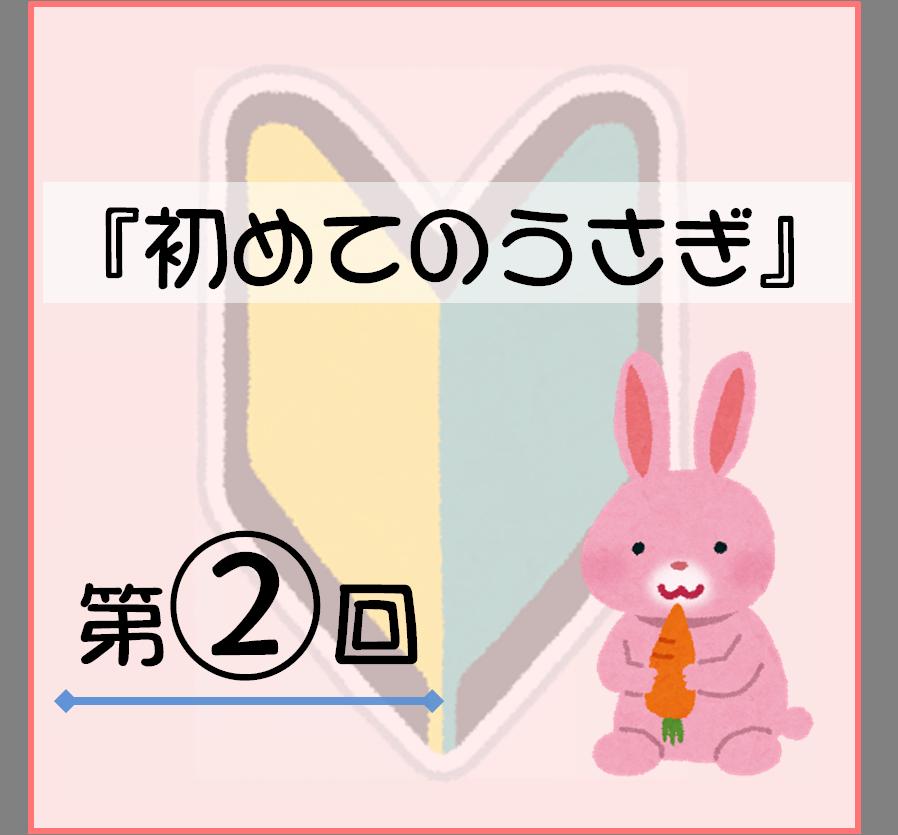 f:id:nishi244455666:20170805193649p:plain