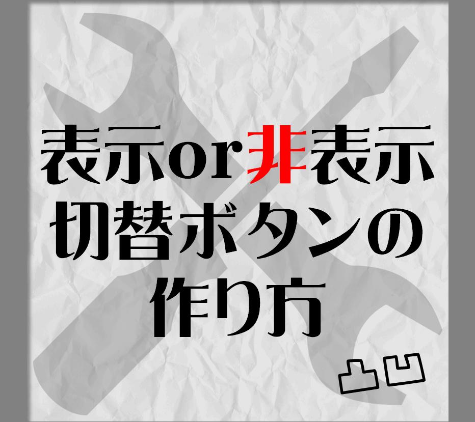 f:id:nishi244455666:20170805230611p:plain