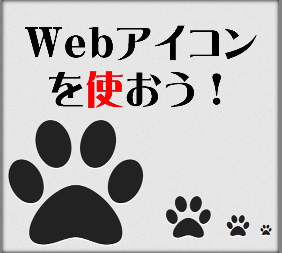 f:id:nishi244455666:20170810131908p:plain
