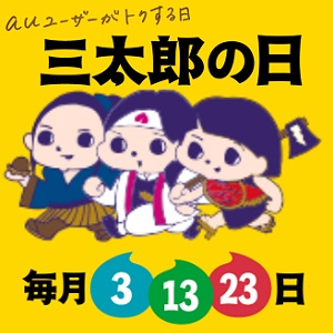 f:id:nishi244455666:20170813191247j:plain