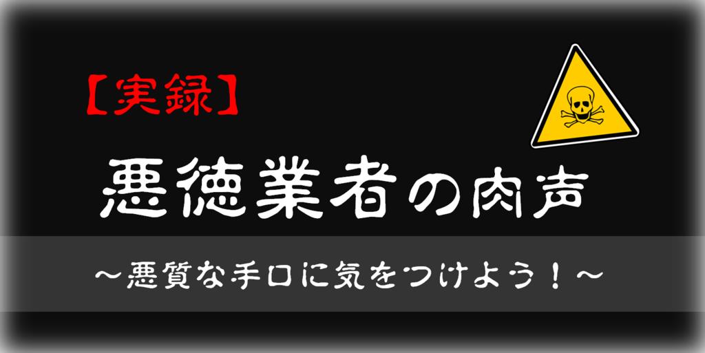 f:id:nishi244455666:20170920133858p:plain