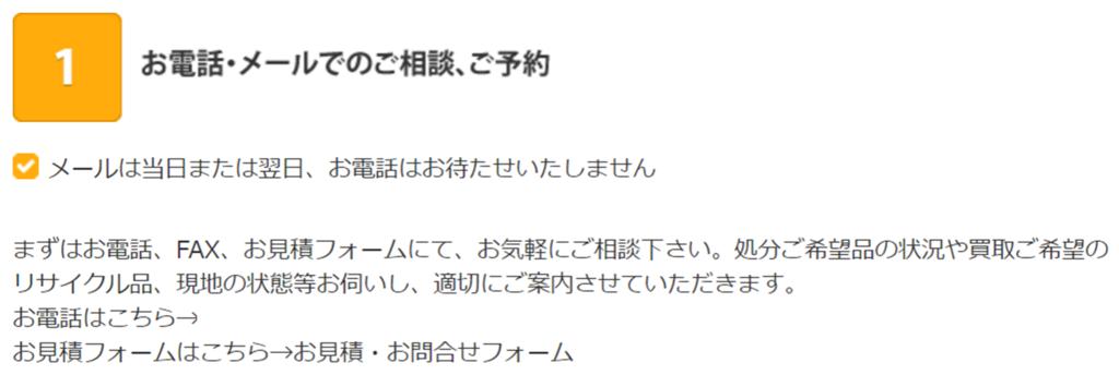 f:id:nishi244455666:20170920144841p:plain