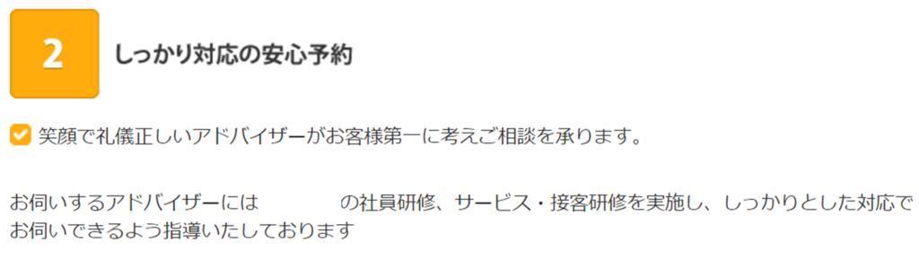 f:id:nishi244455666:20170920161953p:plain