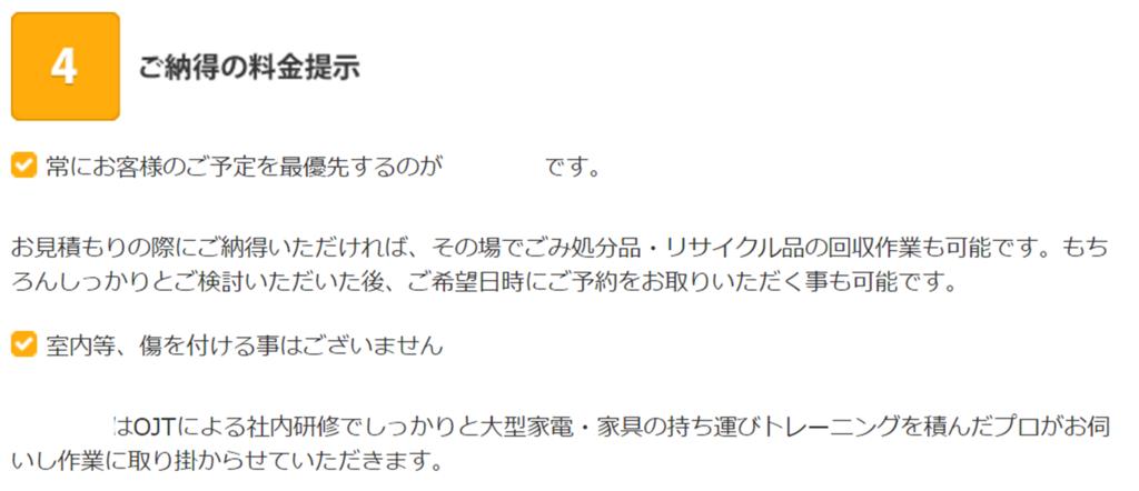 f:id:nishi244455666:20170920162630p:plain