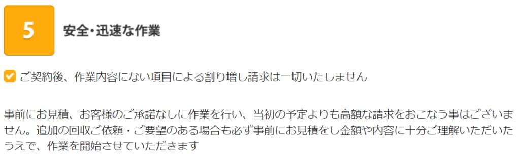 f:id:nishi244455666:20170920163839p:plain