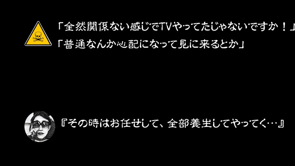 f:id:nishi244455666:20170921193726p:plain