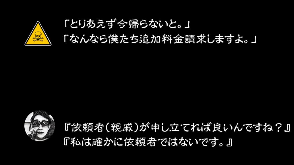 f:id:nishi244455666:20170921193916p:plain