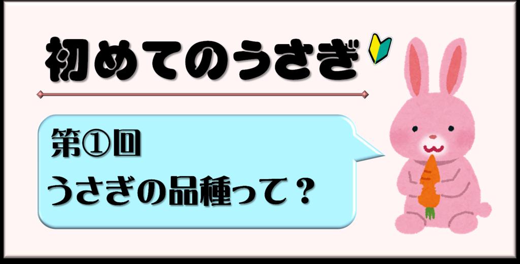 f:id:nishi244455666:20170929004641p:plain