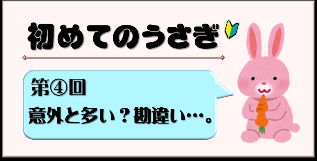 f:id:nishi244455666:20170929005626p:plain