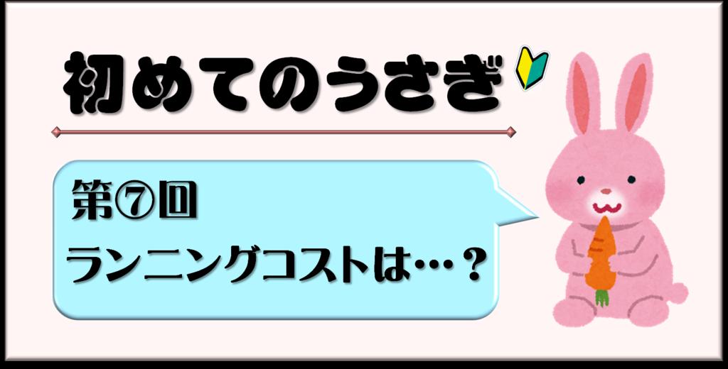 f:id:nishi244455666:20170929005802p:plain