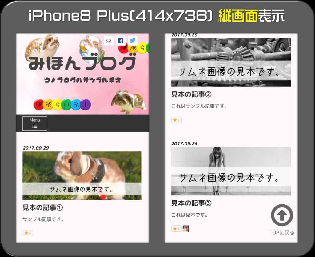 f:id:nishi244455666:20170929140547p:plain