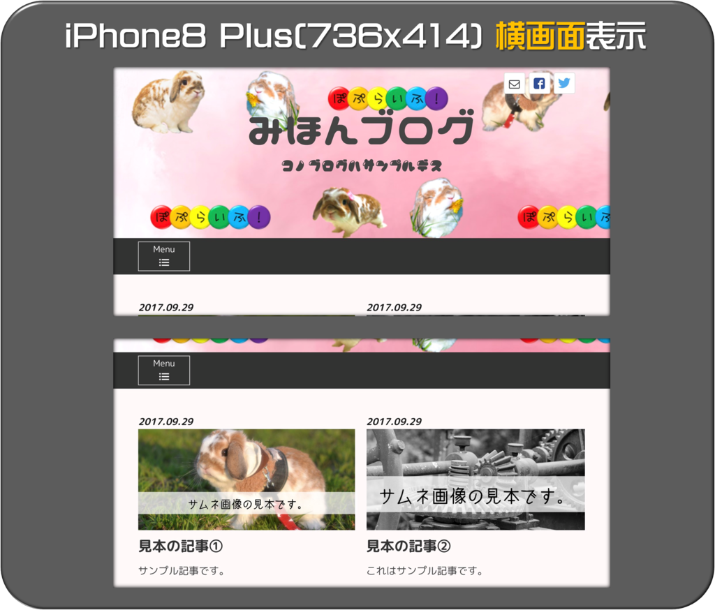 f:id:nishi244455666:20170929140625p:plain