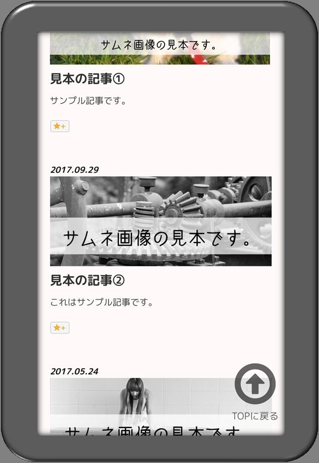 f:id:nishi244455666:20170929164446p:plain