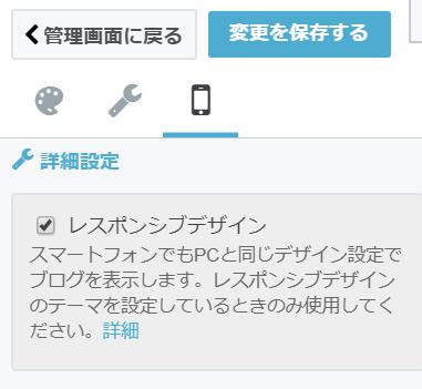 f:id:nishi244455666:20170930184459p:plain
