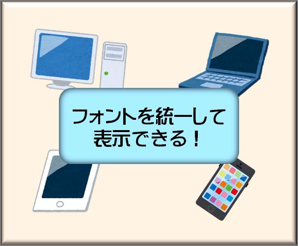 f:id:nishi244455666:20171001134844p:plain