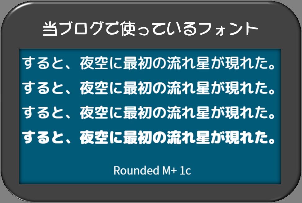 f:id:nishi244455666:20171001141746p:plain